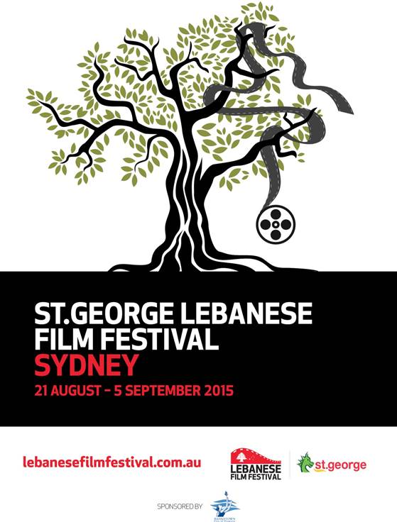 The St.George Lebanese Film Festival returns, News