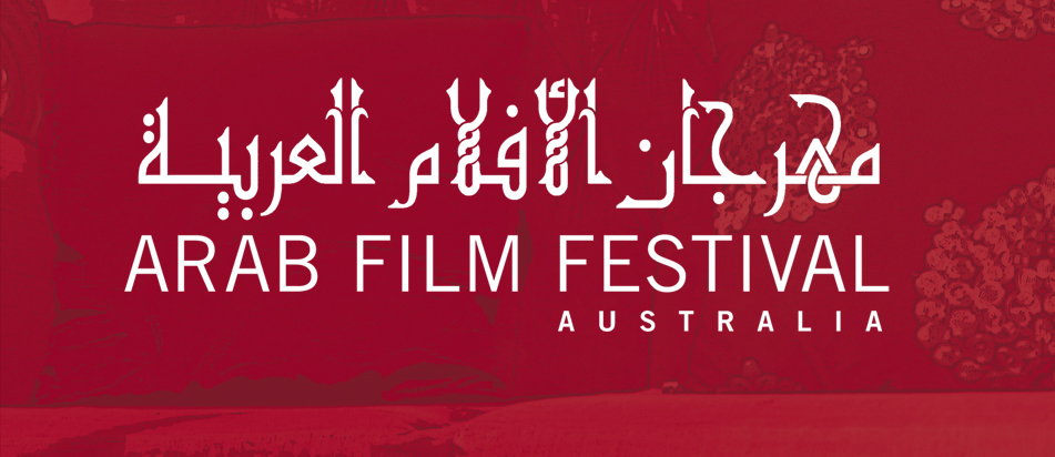 Arab Film Festival Australia: Call for submissions, News