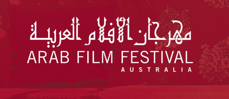 Arab Film Festival Australia: Call for submissions