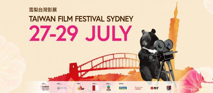 Sydney gets a taste of Taiwan with a new festival