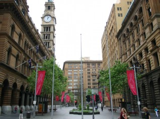 Sydney CBD - Martin Place and MLC Centre